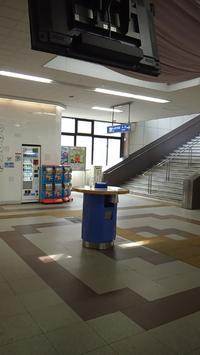名塩駅改札