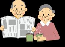 海外在住者の親の支援